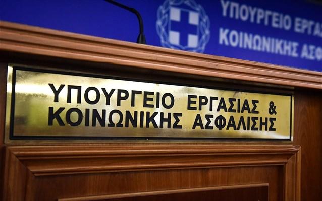 Κ. Χατζηδάκης: Ψηφιακή Κάρτα Εργασίας, η μεγαλύτερη αλλαγή που φέρνει το  νομοσχέδιο για την προστασία της εργασίας. - ΕΡΓΑΣΙΑ Ειδήσεις