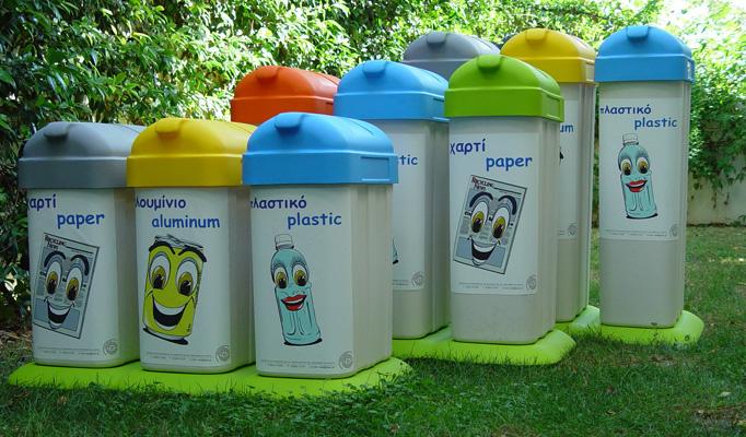 Αποτέλεσμα εικόνας για πρασινο σημειο ανακυκλωσησ